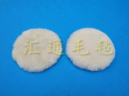 天津3m羊毛球